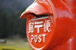日本郵便がトップに