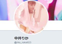 画像は中井さんのツイッターアカウントのキャプチャ