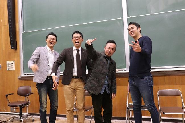 11月24日開催「白熱ヤンキー教室@東京大学駒場祭」