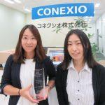 第3回 ホワイト企業アワードで「育児支援 部門賞」「イクボス 部門賞」をダブル受賞