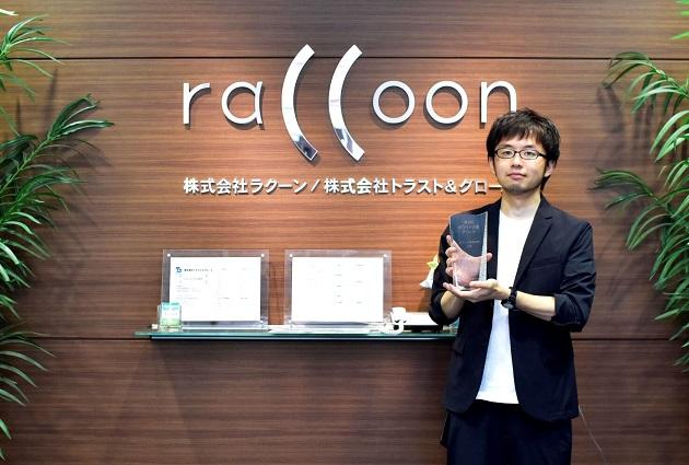 第3回 ホワイト企業アワードで「オフィス環境 部門賞」を受賞