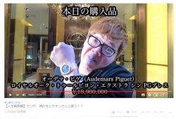 購入した腕時計を見せつけるヒカキンさん