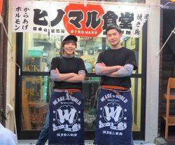 2月4日から店舗で働く内村さん(左)と渡邊さん(右)