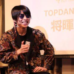 TOPDANDY 1st主任の将暉さん