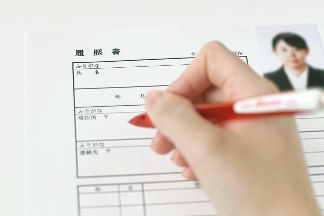 2019年卒の就活費用は平均16万円