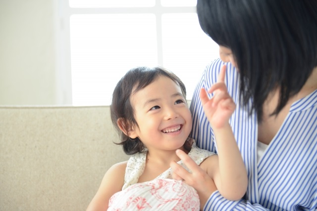 育児中ママが働く4つのメリット