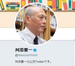 画像は舛添氏のツイッターのキャプチャ