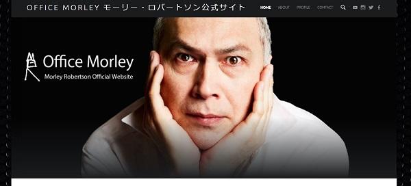 画像はモーリーさんの公式サイトのキャプチャ