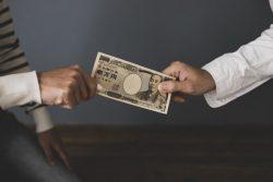 結婚相手の収入「多くても気にしない」