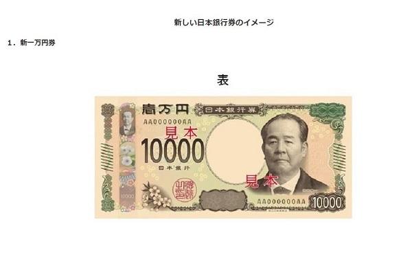 画像は財務省サイトのキャプチャ