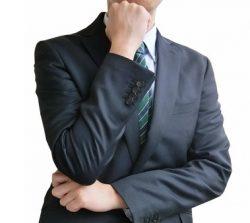 誤解や知識不足がマネジメントを妨げていませんか?