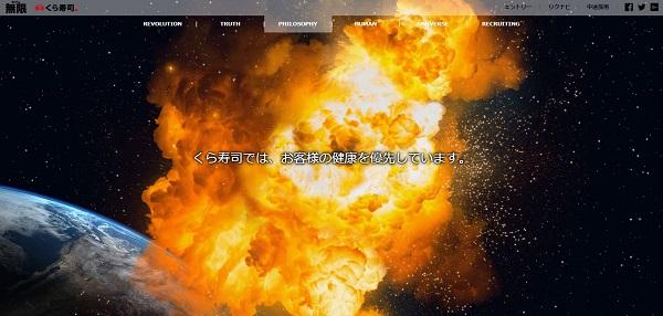 地球にぶつかる前に爆発します