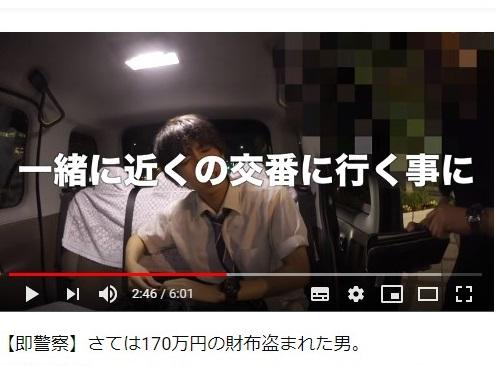 【YouTuber】はじめしゃちょー、またも170万円の高級財布を一時紛失 京都のコンビニに置き忘れる