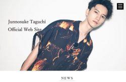 画像は田口容疑者の公式サイトのキャプチャ