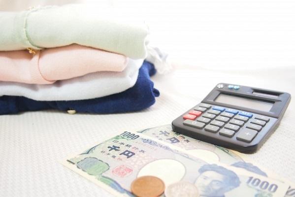 現役女子大生の貯金額の最高は450万円!