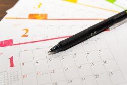 有給休暇の取得義務化、4社に1社が否定的