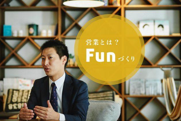 【吉岡 諒】株式会社ウィルゲート 専務取締役