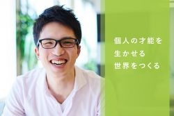 ▼【伊藤 遼】ピクスタ株式会社 PIXTA事業本部長 兼 経営企画部