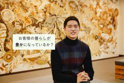 【白石 夏輝】オイシックス・ラ・大地株式会社 CXO 兼 Oisix EC事業本部 副本部長