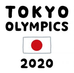 東京五輪のチケット抽選「申込み手続きが難しかった」が過半数