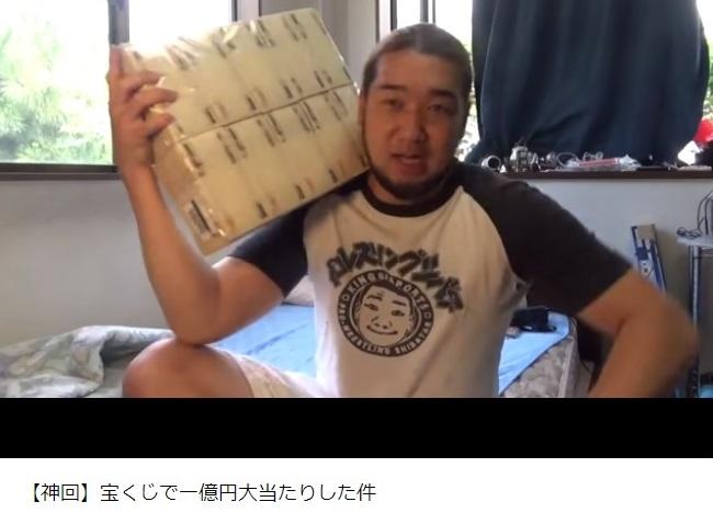 【話題】<人気YouTuber>「5年で1億円貯めた」 勝因は「たまたまYouTube参入時期が早かった」「俺は何の才能もない」