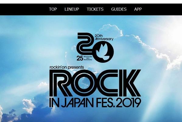 【悲報】ロッキンの欅坂46出演に「モヤモヤする」という声がある