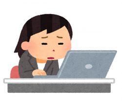 OLの八割は職場でストレスを感じている