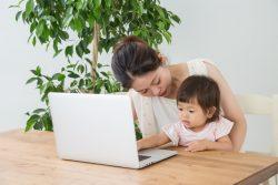 復職に役立つ育休中の過ごし方
