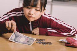 「年収300万円台の家賃」に反響多数