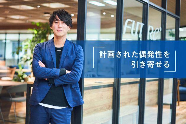 【小川 達】フューチャー株式会社 グループ会社CTO