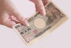 「老後2000万円必要」論争もありますし。