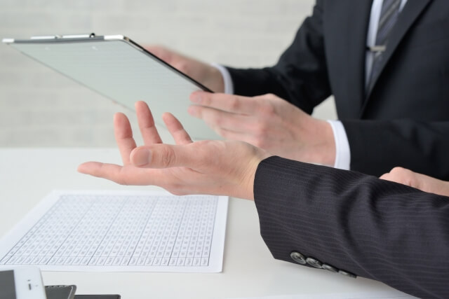 ビジネスコミュニケーションに関する調査