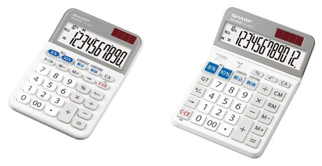 軽減税率対応電卓 2機種を発売