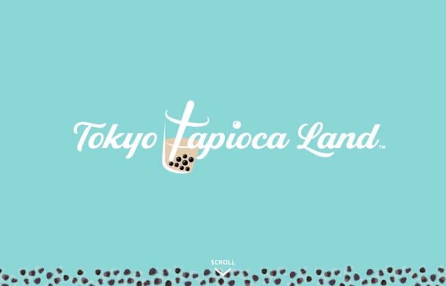 「東京タピオカランド」開催決定!