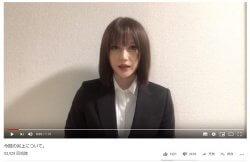 画像はジャスミンさんが公開した謝罪動画のキャプチャ