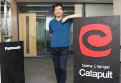 ▲Game Changer Catapult 代表の深田昌則