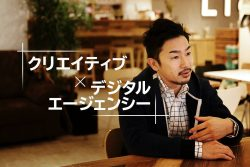 【須田 允】株式会社LIG 取締役