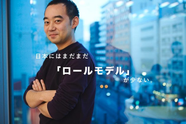 【山中 祐輝】株式会社ユーザベース 執行役員