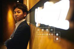 【三木 佑太】株式会社サイバー・バズ 執行役員