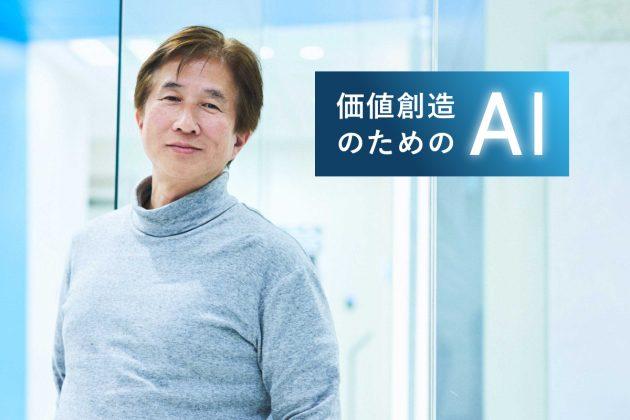 【田中 一利】株式会社トゥエンティーフォーセブン マーケティング部 AIチーム マネージャー