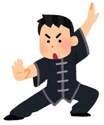 元ヤン上司を合気道と中国拳法で返り討ち