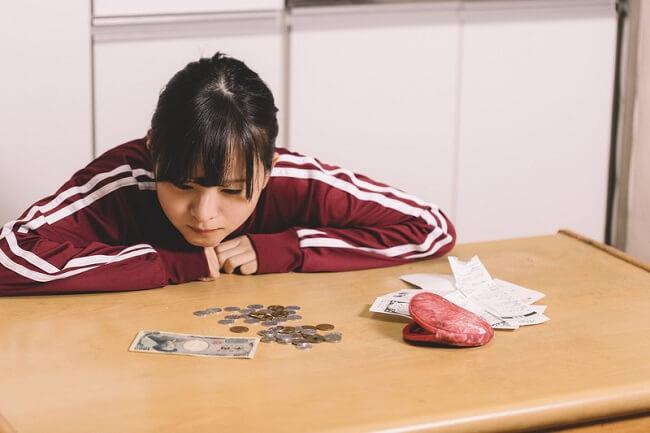 「年収200万円台の貯金額、5円」に共感する女子たち