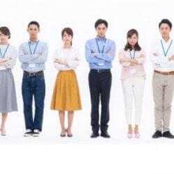 職場の環境に関する実態把握調査