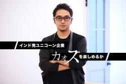 【山口 公大】OYO LIFE ディビジョンマネジャー