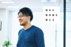 【山崎 蓮馬】株式会社Finatext ディベロッパー