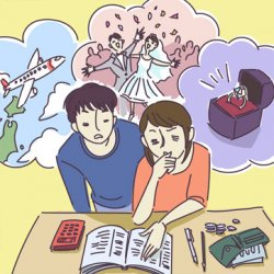 結婚前後の出費で予算を超えてもこだわりたいものは?