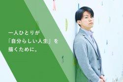 【與那覇 晋作】株式会社LITALICO Marketer