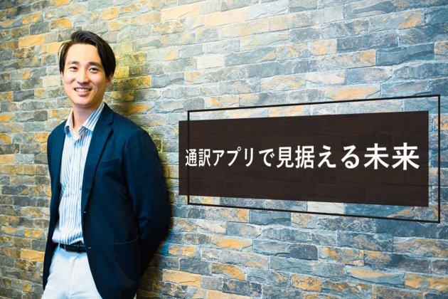 【斎藤 正寛】株式会社インデンコンサルティング 代表取締役