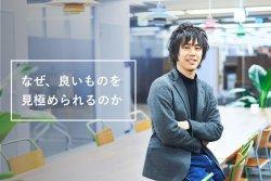 【高瀬 裕理】株式会社ギャプライズ テクノロジーソリューション事業部 BusinessCreationチーム リーダー