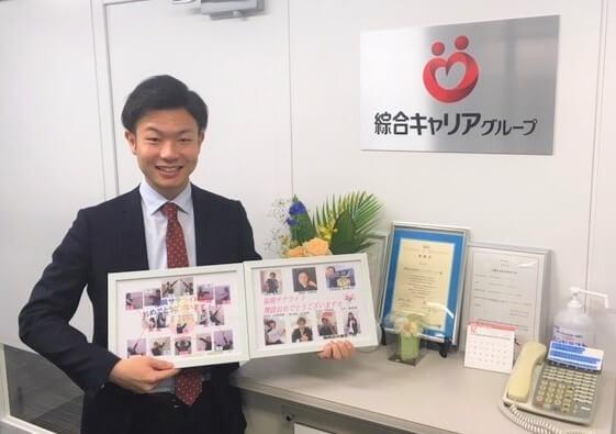 漢字も書けず、敬語も使えなかった若手社員。たったの3年で、成績優秀な営業マンに成長できたワケの続きを読む